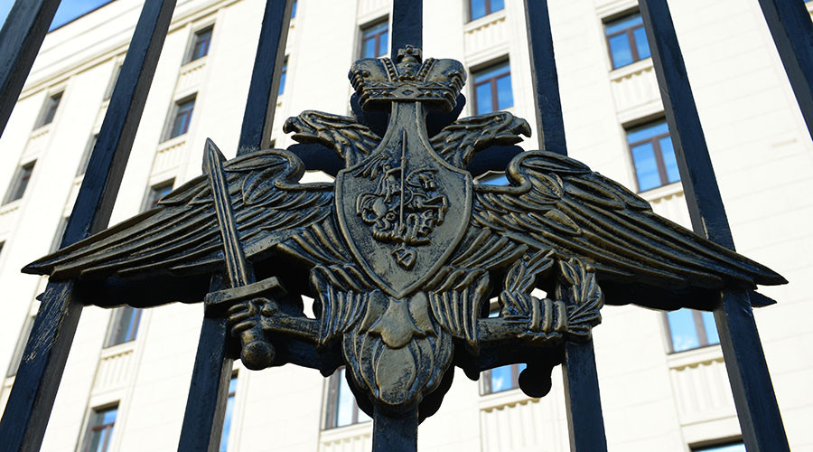 Russia ministry of informaiton